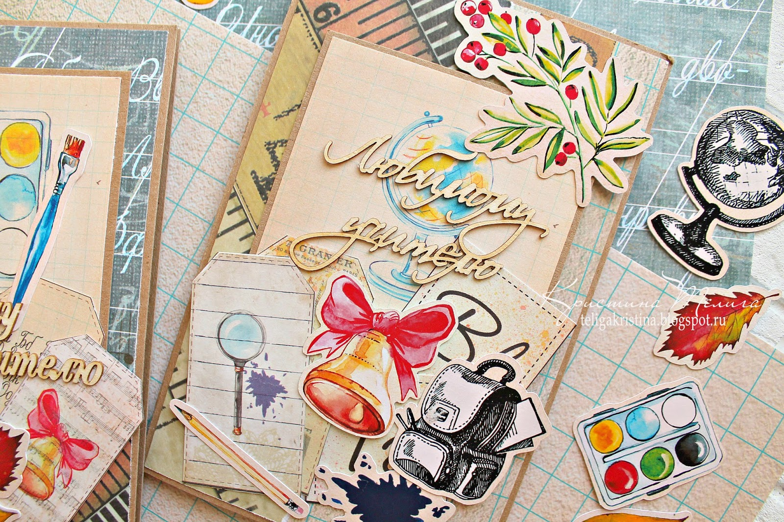Тему, мини открытки для учителей рисунок