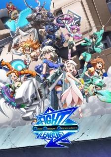 xem anime Fight League: Gear Gadget Generators