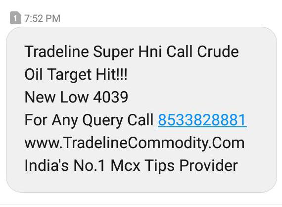 YESTERDAY PROFIT UPDATE BY TRDELINE FOR ONE DAY FREE TRAIL www