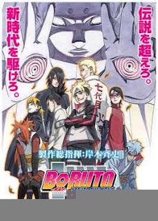 Boruto Naruto the Movie (2015) + Subtitle