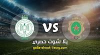 نتيجة مباراة الجيش الملكي والرجاء الرياضي اليوم الاربعاء بتاريخ 12-02-2020 الدوري المغربي