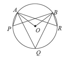 Soal no 7 dan Jawaban Uji Kompetensi 7 Bab Lingkaran Kelas 8 (Pilihan Ganda)