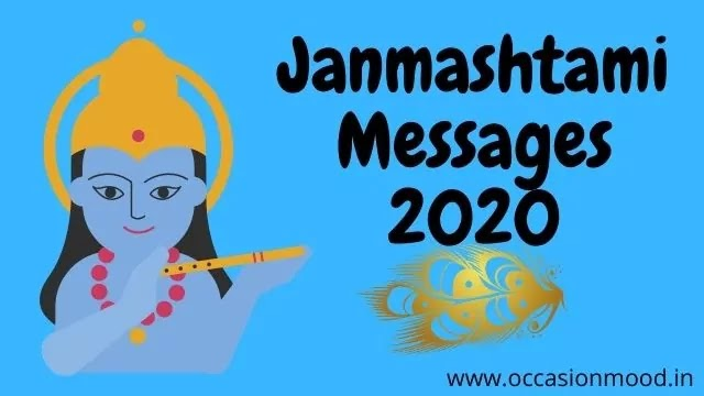 Happy Krishna Janmashtami Messages 2020