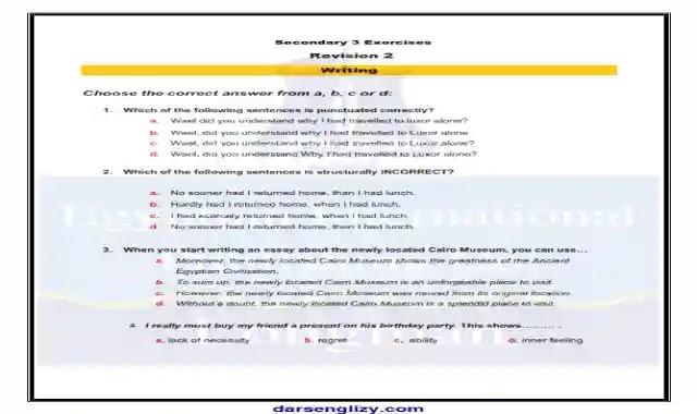 اهم امتحان لغة انجليزية شامل ومطابق لاخر المواصفات للصف الثالث الثانوى 2021 من موقع لونجمان