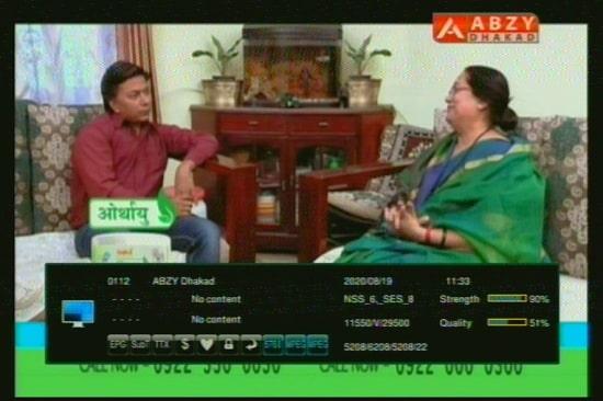 Abzy Dhakad चैनल फिर से अब उपलब्ध है डीडी फ्री डिश चैनल 80 पर