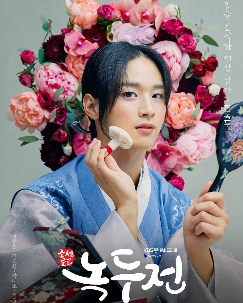 Phim Tiểu Sử Chàng Nokdu-Cập nhật nhanh nhất (Phim Hàn Quốc)