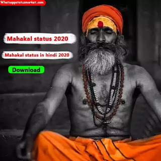 mahakal status 2020 | mahakal status in hindi 2020