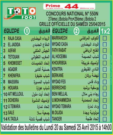 TOTO FOOT COUNCOURS NATIONAL N 550N