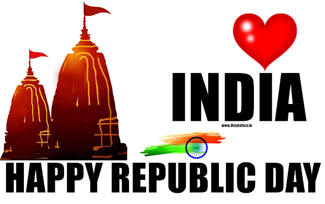 २६ जनवरी इमेज & Republic Day Images, photos, backgrounds, Pictures