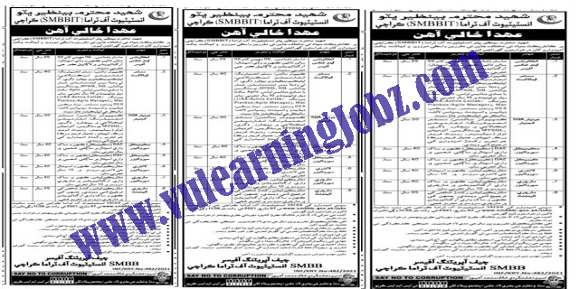 Latest Jobs In || Shaheed Mohtarma Benazir Bhutto Institute Of Trauma SMBBIT || Karachi Jobs 2021