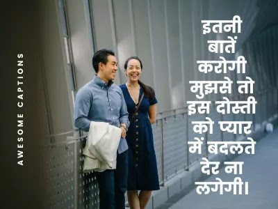 quotes on relationship problems