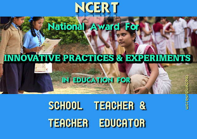 National-Awards-For-Innovative-Practices-and-Experiments-For-School-Teachers-and-Teacher-Educators