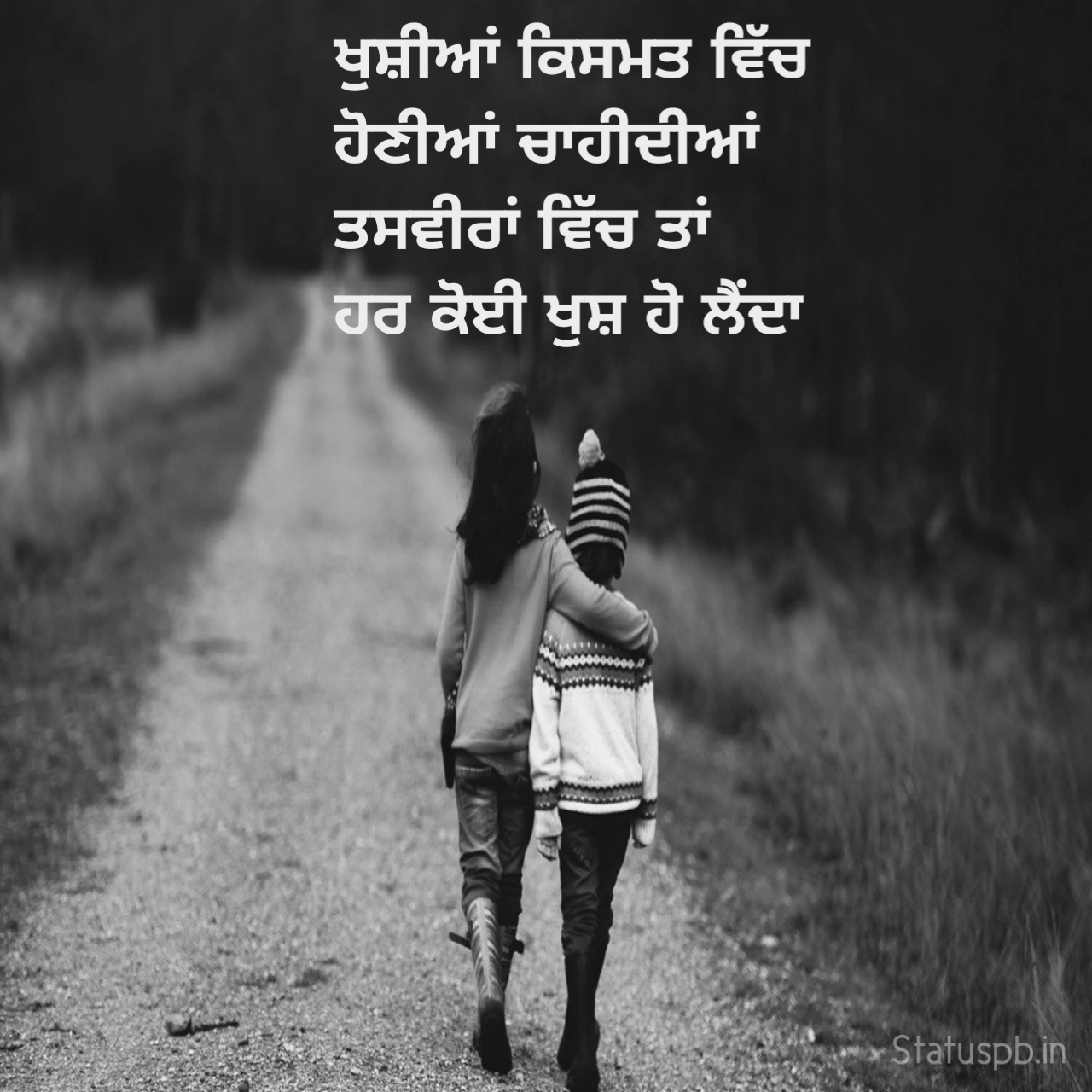 Reality Quotes Punjabi