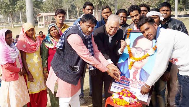 Veer Eklavya Dal celebrates Mahaparinirvana day of Dr. Bhimrao Ambedkar