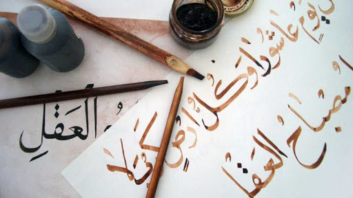 How to write Arabic for Beginners. Udemy Coupon