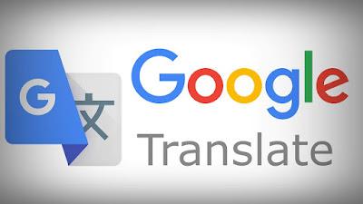 فتح-المواقع-المحجوبة-عبر-ترجمة-جوجل