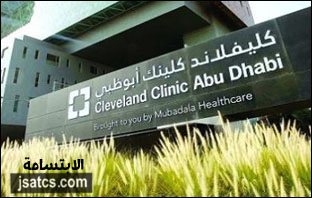 افضل مستشفى عيون في ابوظبي