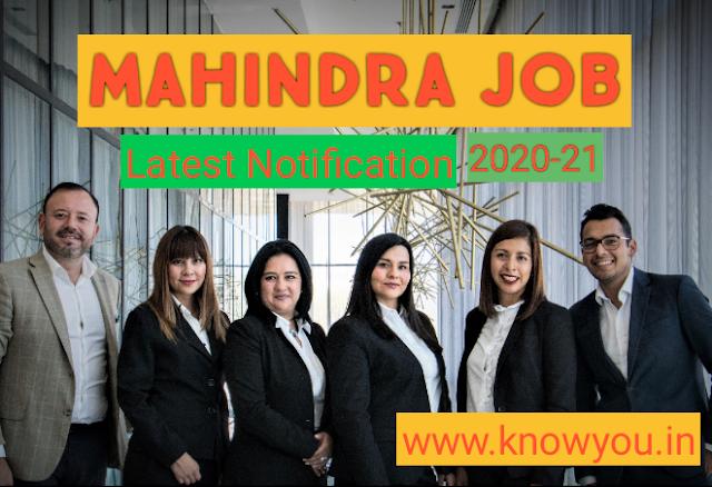 Latest Jobs, Latest Mahindra job, Mahindra job Recruitment 2020, Best Job 2020