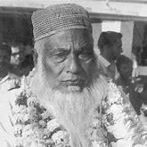 Maulana-Bhasani
