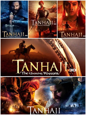 Ra Ra Ra Ra Full Song | Tanhaji Background Music (BGM) | Tanhaji: The Unsung warrior (2020) | Theme Song