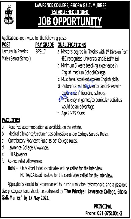 Latest Jobs in Lawrence College Ghora Gali Murree LCGGM 2021