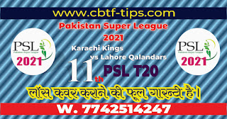 PSL T20 KRK vs LHQ 11th Match Who will win Today? Cricfrog