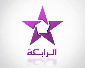 تردد قناة الرابعة المغربية