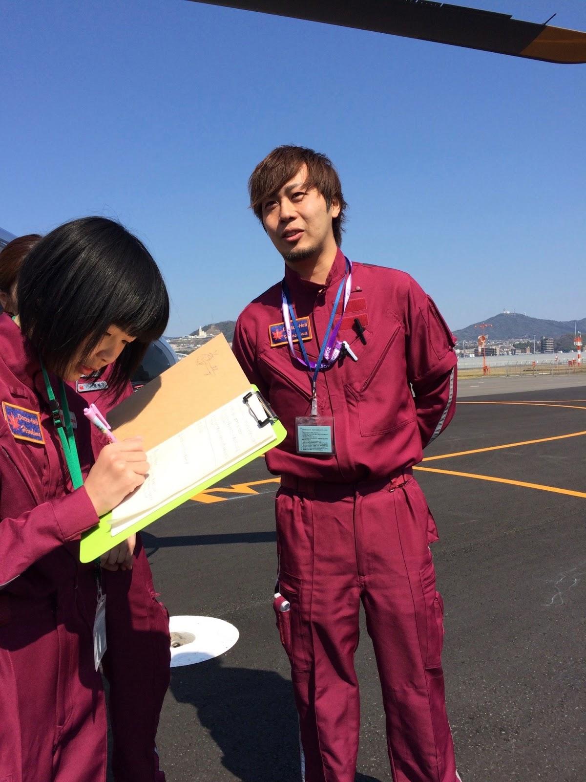 県立広島病院 救命救急センターブログ