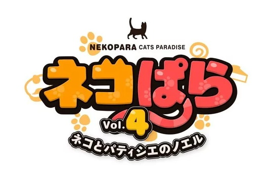 Lisensi Sekai Project Nekopara Vol. 4 Game