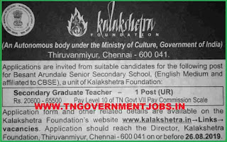Kalakeshtra-Foundation-chennai-school-teacher-recruitment-notification-www-tngovernmentjobs-in