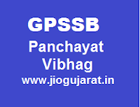 GPSSB Social Welfare Inspector & Other Posts Document Verification,Merit list and Results 1