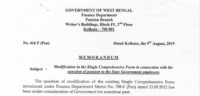 Revised Single Comprehensive Form for the West Bengal Govt employees