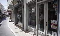 Αγίου Πνεύματος: Σε ποιες πόλεις τα μαγαζιά θα μείνουν κλειστά