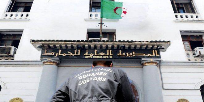 🔴 Argelia se retira de la reunión regional de los países del Maghreb por el Sáhara Occidental.