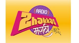 Radio zhakkas Marathi FM Live Streaming Online