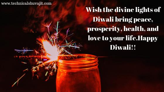 Deepawali Image
