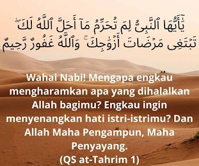 kekhilafan nabi muhammad