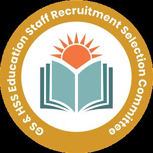 GSERC Granted Higher Secondary Recruitment 2021