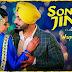 Sone Di Jindi Song Lyrics | Jassi Sohal | Punjabi Song Lyrics
