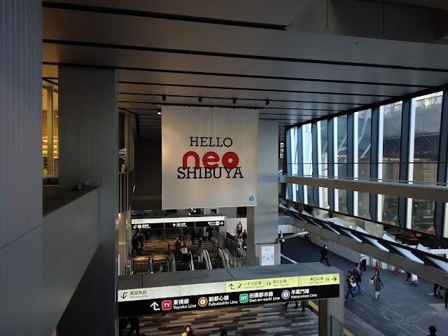 渋谷スクランブルスクエアの入り口付近の様子です。