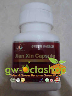 Green World Cardio Power / JianXin Capsule