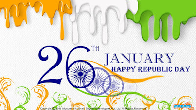 Republic Day Shayari In Hindi 2020
