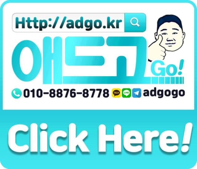 반월역온라인맞춤형광고