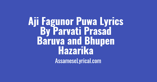 Aji Fagunor Puwa Lyrics