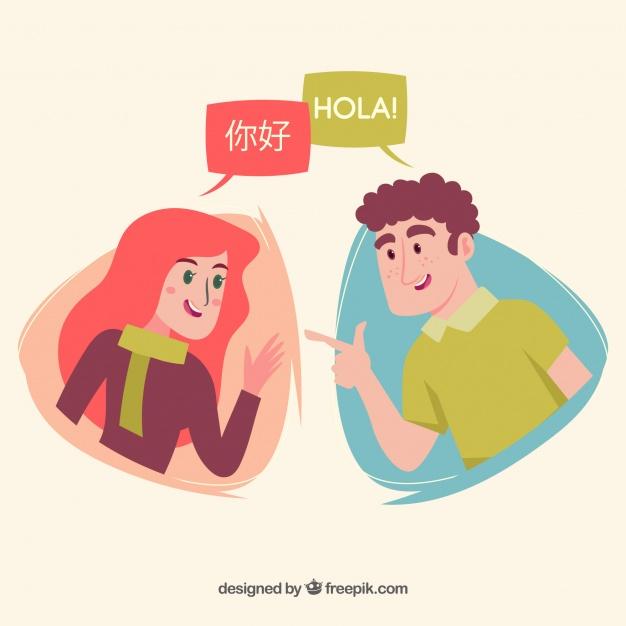 المهارات الأساسية للترجمة