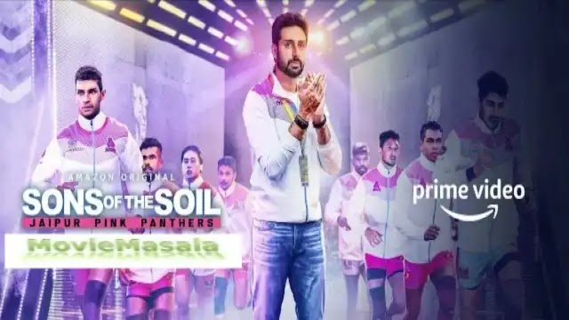 Sons Of The Soil Series Watch Online Amazon Prime Star Cast Review