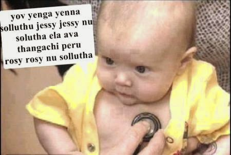FunnyPics 125: FUNNY TAMIL BABIES PICTURES