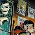 """""""Creepshow"""" é renovado para sua segunda temporada no Shudder"""