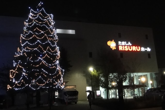 レポート:ザ・リターン 立川公演 2015年11月25日
