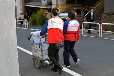 Yakult sellers, Hirakawacho, Chiyoda ward, Tokyo.